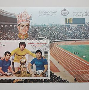 Iranian stamp sheet commemorating the 2500th anniversary-bss