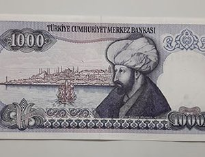 Collectible foreign banknotes from Turkey, a very beautiful and rare design from 1970-qwm