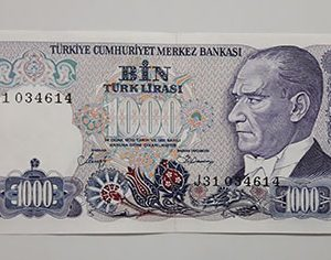 Collectible foreign banknotes from Turkey, a very beautiful and rare design from 1970-mqw