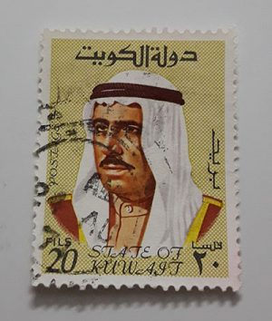 Foreign stamps of Kuwait-wsx