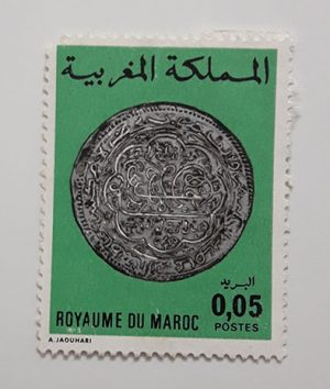 Moroccan foreign stamp-qwg