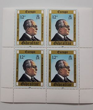 Block of 4 foreign stamps of 1980-aii
