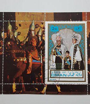 Iranian stamp sheet commemorating the 2500th anniversary of Oman printing-bpp