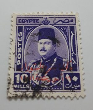 Collection and rare foreign stamp of Egypt Picture of Fouad I (dated)-cqq