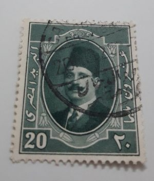 A very beautiful foreign stamp of Egypt-cee