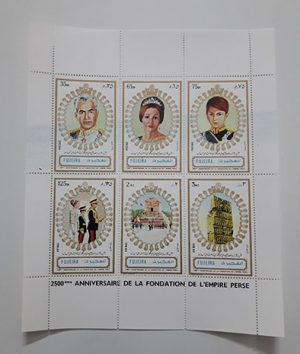 2500 year old commemorative stamp sheet-cuu