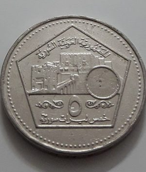 Collectible foreign coins of Syria in 2003-caa
