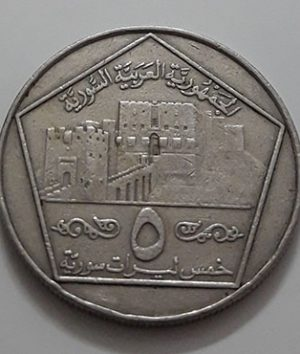 Syrian foreign currency 1996-css
