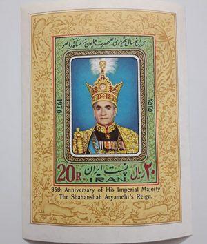 Very beautiful Iranian stamp, unit 20 Rials, 1976-cjj