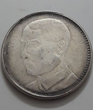 A very rare collectible foreign silver coin from Taiwan-czz