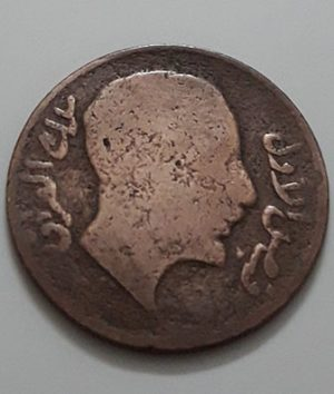 A very rare foreign collectible coin of King Faisal I of Iraq-duu