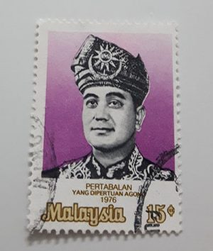 Collectible foreign stamp of beautiful design of 1976-dkk