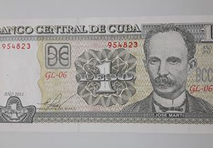 Collectible foreign banknotes of Cuba in 2011-eqq