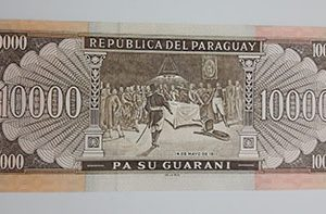A very rare foreign banknote in Paraguay, 2004-wew