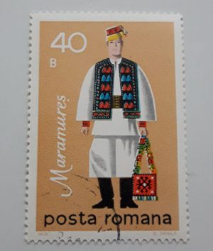 Collectible foreign stamp of Romania-err