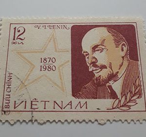 Rare collectible foreign stamp of Russia Picture of Lenin 1980-ell
