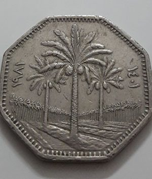Collectible foreign coins of Iraq in 1981-frr