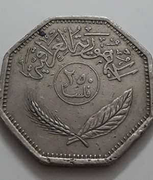 Collectible foreign coins of Iraq in 1981-rfr