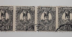 Collectible 4-digit Iranian stamp with the image of Nasreddin Shah Qajar (connected)-fss