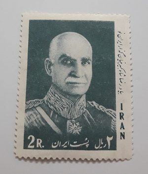 Collectible Iranian stamp 2 Rials image of Reza Shah (in memory of Reza Shah Kabir, the founder of New Iran)-fdd