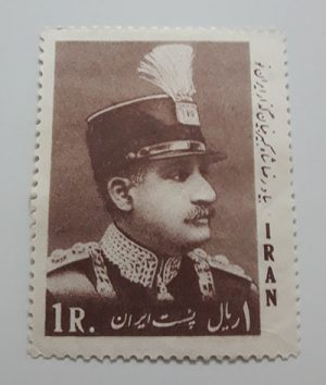 Collectible Iranian stamp 1 Rial image of Reza Shah (in memory of Reza Shah Kabir, the founder of New Iran)-fgg