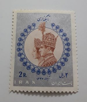 Collectible Iranian stamp commemorating the coronation of November 1346, unit 2 Rials-fhh