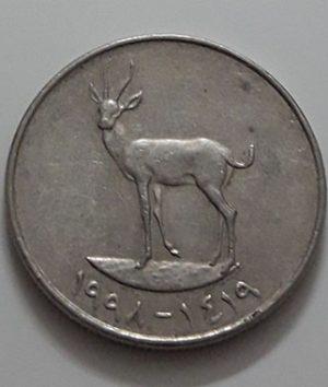 Emirates foreign coin beautiful design 1998-fzz