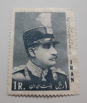 Collectible Iranian stamp 1 Rial (in memory of Reza Shah Kabir, the founder of New Iran)-fbb