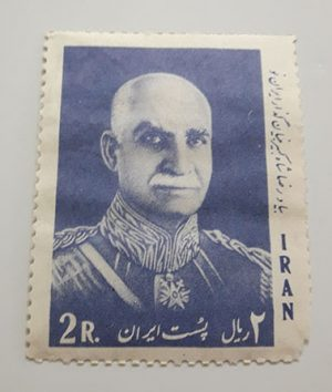 Collectible Iranian stamp 2 Rials (in memory of Reza Shah Kabir, the founder of New Iran)-fnn