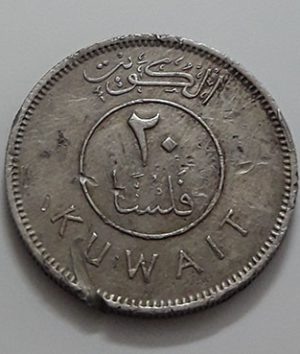 Collectible 20 foreign coins of Kuwait in 1962-gww