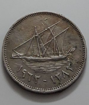 Collectible 20 foreign coins of Kuwait in 1962-wgw