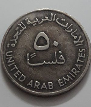 Collectible foreign coin of the United Arab Emirates in 1973-ege