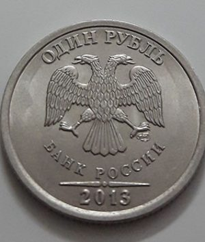Collectible foreign coins of Russia in 2013 Banking quality-grr