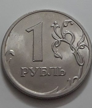 Collectible foreign coins of Russia in 2013 Banking quality-rgr