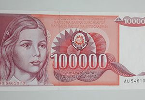 Collectible foreign banknotes of Yugoslavia, very beautiful design, 1989, banking quality-guu