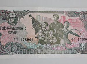 Collectible foreign banknotes of North Korea, rare design, 1978, non-bank quality-gii