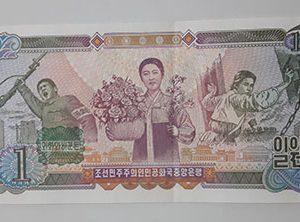 Collectible foreign banknotes of North Korea, rare design, 1978, non-bank quality-igi