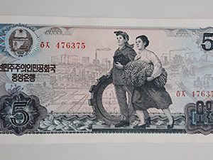 Collectible foreign banknotes of North Korea, rare design of 1978, banking quality-goo