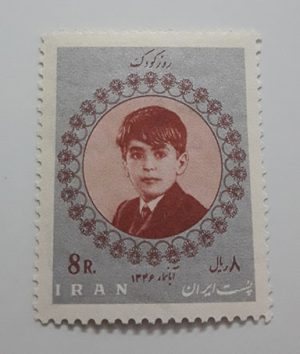 Collectible Iranian stamp 8 Rials commemorating Children's Day in November 1967-gss