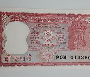 Rare Collectible Foreign Banknotes of India (Banking Quality)-gbb