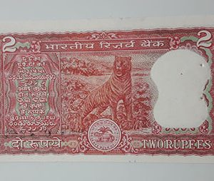 Rare Collectible Foreign Banknotes of India (Banking Quality)-bgb