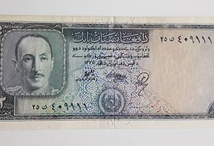 Very rare foreign banknotes of ancient Afghanistan (non-bank quality)-hyy