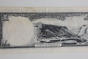 Very rare foreign banknotes of ancient Afghanistan (non-bank quality)-yhy