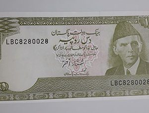 A very beautiful and rare collection of foreign banknotes from Pakistan, Unit 10-huu
