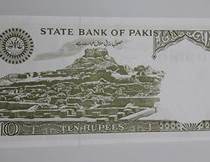 A very beautiful and rare collection of foreign banknotes from Pakistan, Unit 10-uhu