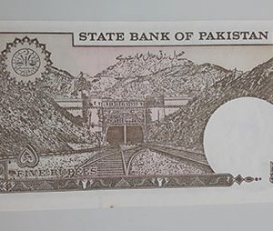 A very beautiful and rare collectible foreign banknote of Pakistan, Unit 5-ihi