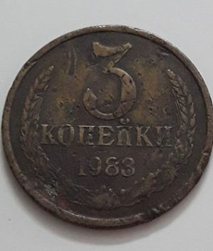 Russian foreign currency 1983-hss