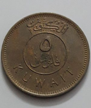 Foreign currency of Kuwait, Unit 5, 2008-hdd