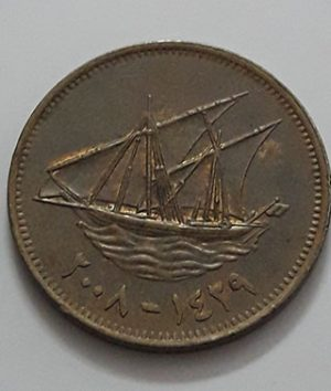 Foreign currency of Kuwait, Unit 5, 2008-dhd