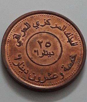 Iraqi foreign currency 25 dinars in 2004-hgg